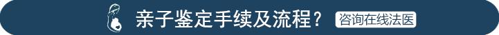 北京亲子鉴定机构B